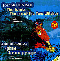 Идиоты. Харчевня двух ведьм / Conrad, Joseph. The Idiots. The Inn of the Two Witches